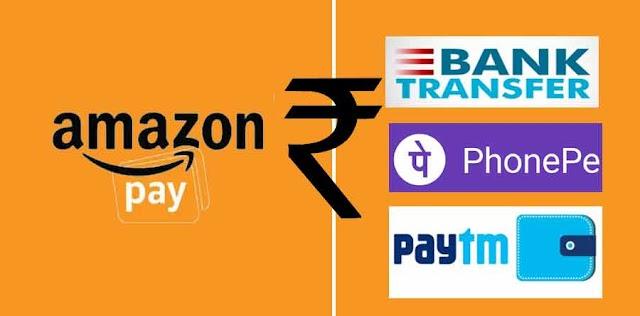 How To Transfer Amazon Pay Balance To Bank Account  (#4 PayMatrix Trick Method)