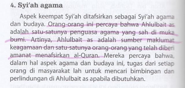 Aqidah Syiah: Satu-satunya Penguasa Agama yang Sah di Muka Bumi Adalah Ahlul Bait