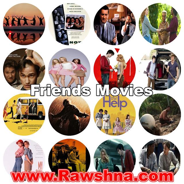 افضل افلام الاصدقاء على الإطلاق