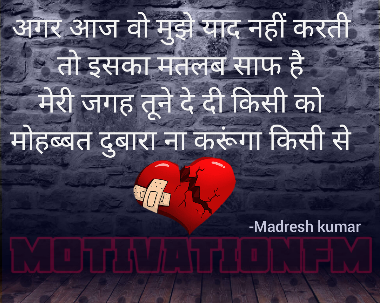 heart-touching-shayari-hindi-shayari.