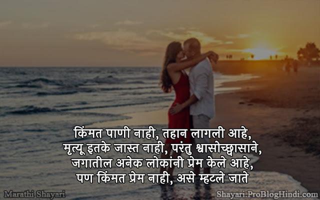 attitude shayari marathi