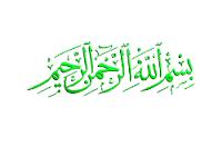 Arti dan Tulisan Lafadz Bismillahirrahmaanirrahiim Arab Tulisan , Arti dan Gambar Lafadz Bismillahirrahmaanirrahiim Arab, Latin Dan Terjemah