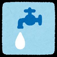 水道のマーク(背景あり)