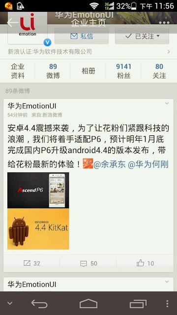 Huawei Ascend P6 will get the Kit-Kat treatment in January