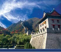 Descubierta una tableta de piedra en la cima de una torre en la Gran Muralla