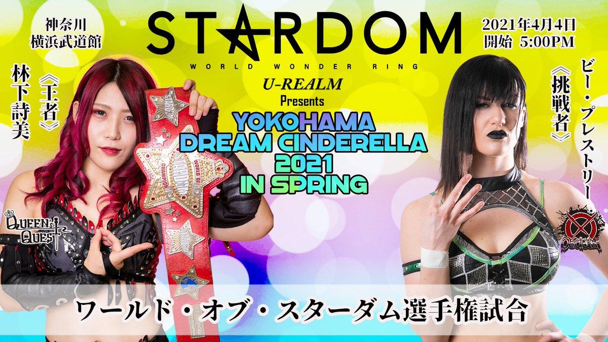 Cobertura: STARDOM Yokohama Dream Cinderella – A era britânica!