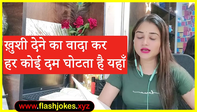 Khushi Dene Ka Wada Kar | Goonj Chand | Poetry