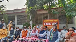 खंडवा संसदीय क्षेत्र को आत्मनिर्भर भारत योजना में मिला स्थान, केले और मिर्ची पर होगा काम: सासंद