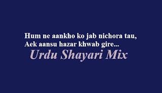 Hum ne aankho, Aansu shari, Urdu shayari