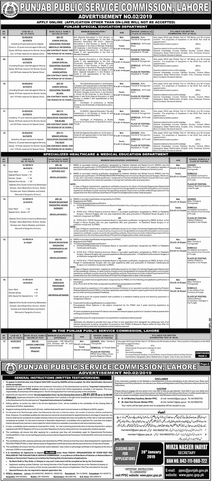 punjab public service commission,punjab public service commission jobs 2018,punjab public service commission lahore jobs,jobs in punjab public service commission,ppsc jobs,public service commission jobs,punjab public service commsion,punjab service commission,punjab public service commission jobs,new jobs in punjab public service commission,punjab jobs,punjab public service commission (