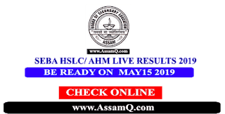 hslc-results-2019