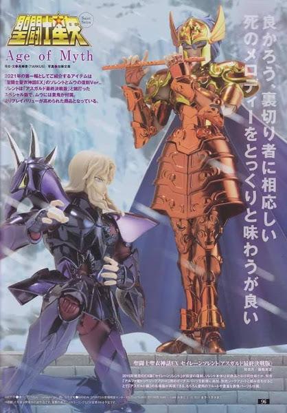 Scans de Enero 2021 de la Figure Oh con Sorrento de Sirena EX~Asgard Final Battle~ como protagonista