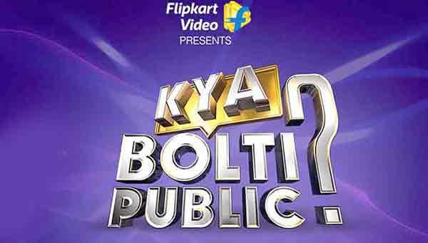 Flipkart Kya Bolti Public Quiz Answers 5 January 2021