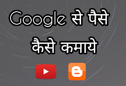 Mobile , internet , admob , online earning , tips and tricks