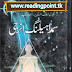 Samada healing energy PDF by a samad musafir free download in urdu