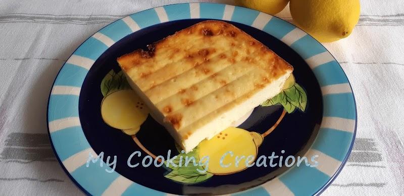 Печена рикота с лимон * Ricotta al forno al limone