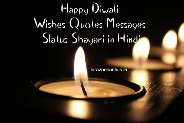 Happy Diwali Wishes in Hindi with Diwali Quotes Shayari Status and messages