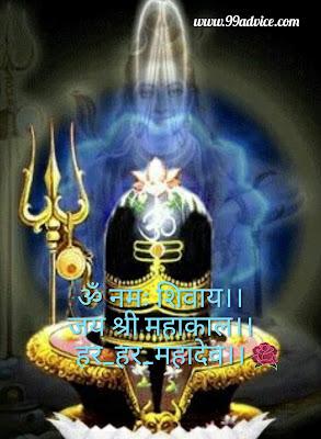 Lord Shiva Photos For Whatsapp ✓ Fitrini's Wallpaper