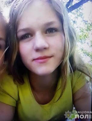 Вийшла в сусідній області: знайшли зниклу 14-річну дівчину