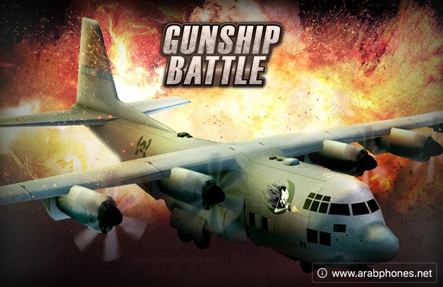 تحميل لعبة gunship battle apk + OBB مهكرة للاندرويد