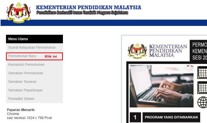 Permohonan Masuk Ke Program Matrikulasi Kementerian Pendidikan Malaysia Sesi 2019 2020 Secara Online