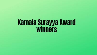 kamala surayya award winners,kamala surayya puraskaram