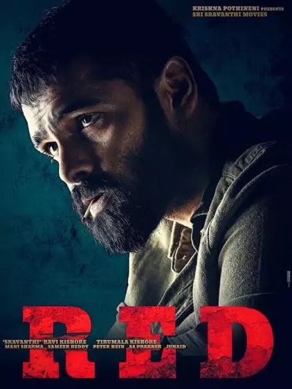 Ram Pothineni  RED First Look, RED Telugu Movie First Look, Poster