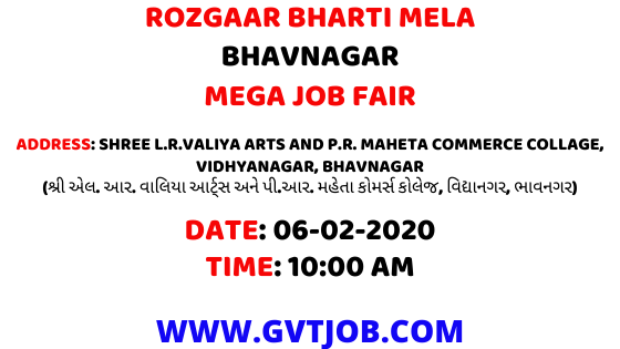 Mega Job Fair in Bhavnagar
