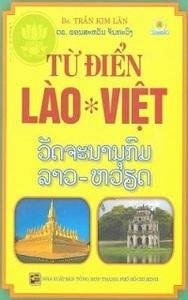 Từ Điển Lào - Việt - Trần Kim Lân