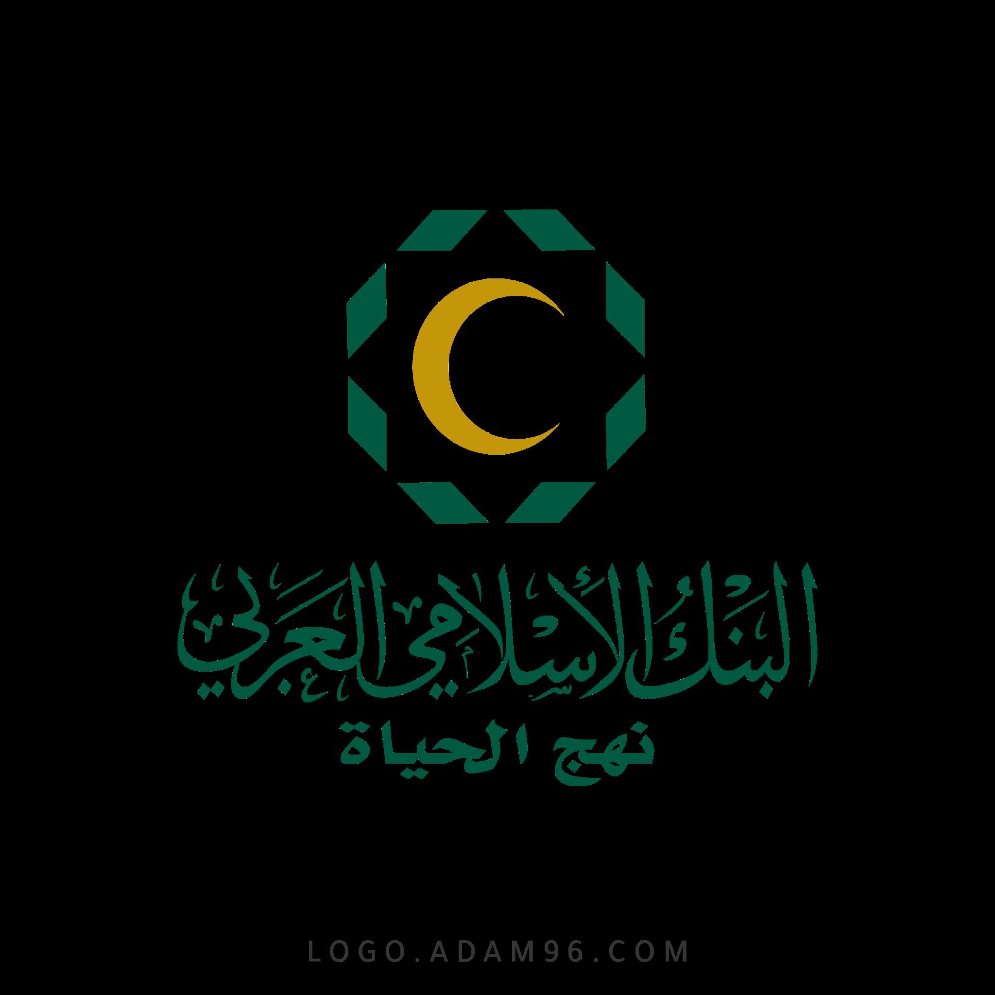 تحميل شعار البنك الاسلامي العربي - فلسطين لوجو رسمي PNG