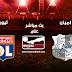 مشاهدة مباراة أميان وليون بث مباشر بتاريخ 13-09-2019 الدوري الفرنسي