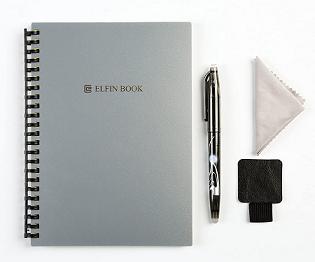 Elfinbook 2.0 Digital