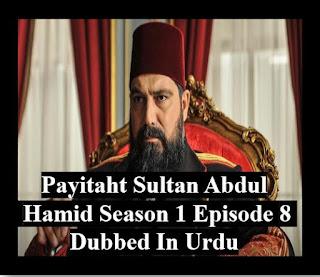 Payitaht sultan Abdul Hamid season 1 Episode 8 dubbed in Urdu