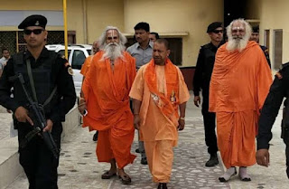 UP Chief Minister Yogi will visit Ayodhya today