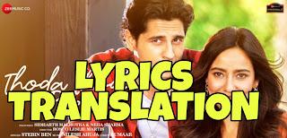 Thoda Thoda Pyaar Lyrics in English | With Translation | – Stebin Ben