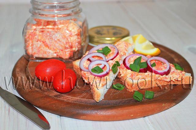 рецепт паштета из семги