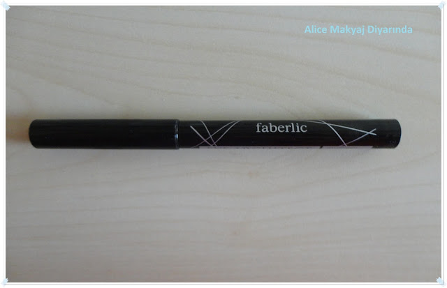 Faberlic Eye Architect Eyeliner