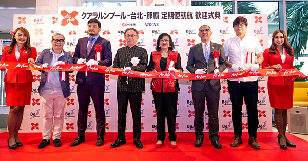 Okinawa AirAsia Inaugural Flight