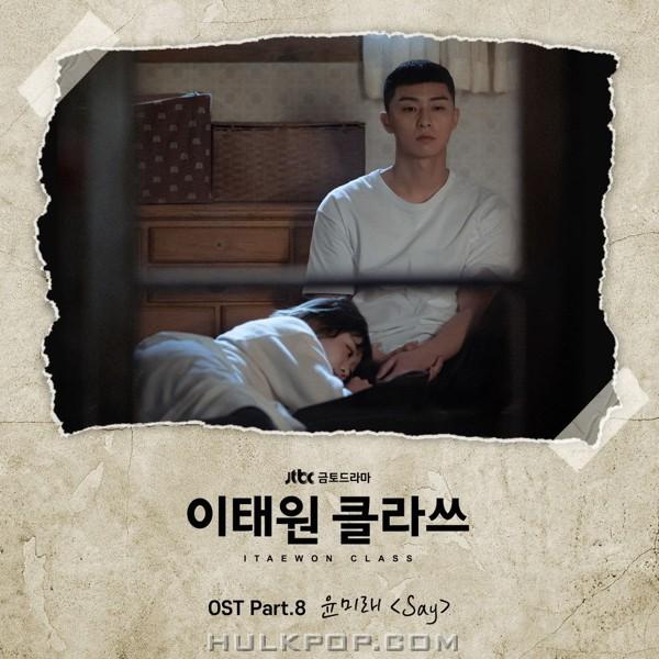 Yoon Mi Rae – Itaewon Class OST Part.8