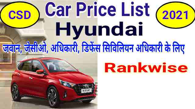CSD Car Price List 2021 Hyundai in Delhi and Jammu