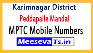 Peddapalle Mandal MPTC Mobile Numbers List Karimnagar District in Telangana State