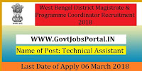 West Bengal District Magistrate & Programme Coordinator Recruitment 2018 – 12 Technical Assistant, Assistant Engineer