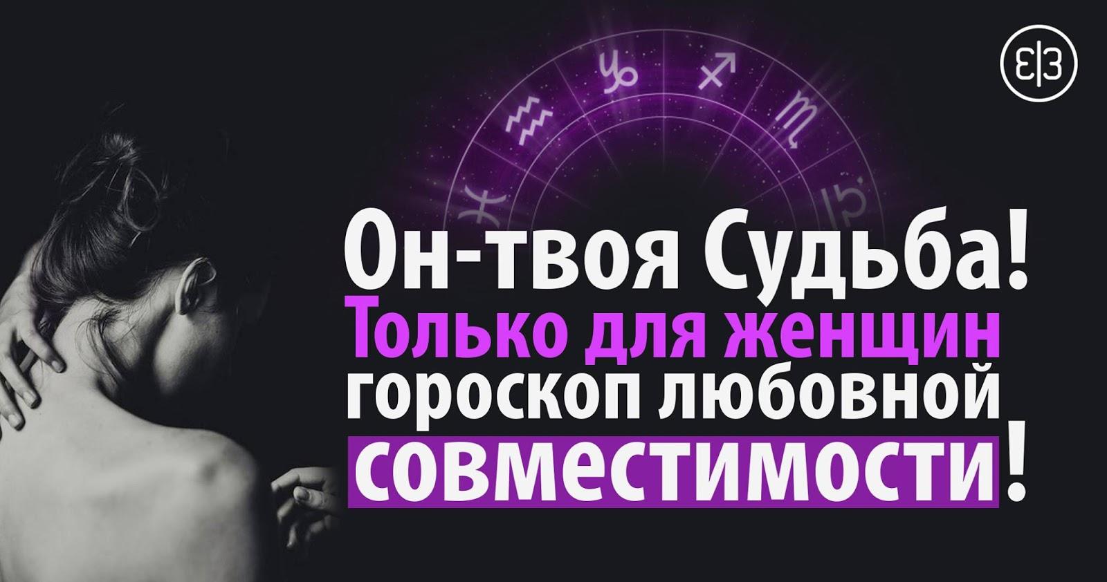 Козерог и Водолей: совместимость в отношениях с точки зрения астролога