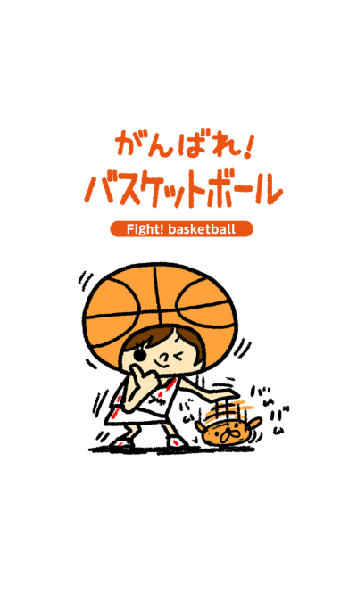 Go for it! Basketball