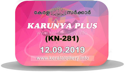 "KeralaLotteriesresults.in, ""kerala lottery result 12 09 2019 karunya plus kn 281"", karunya plus today result : 12-09-2019 karunya plus lottery kn-281, kerala lottery result 12-09-2019, karunya plus lottery results, kerala lottery result today karunya plus, karunya plus lottery result, kerala lottery result karunya plus today, kerala lottery karunya plus today result, karunya plus kerala lottery result, karunya plus lottery kn.281 results 12-09-2019, karunya plus lottery kn 281, live karunya plus lottery kn-281, karunya plus lottery, kerala lottery today result karunya plus, karunya plus lottery (kn-281) 12/09/2019, today karunya plus lottery result, karunya plus lottery today result, karunya plus lottery results today, today kerala lottery result karunya plus, kerala lottery results today karunya plus 12 09 19, karunya plus lottery today, today lottery result karunya plus 12-09-19, karunya plus lottery result today 12.09.2019, kerala lottery result live, kerala lottery bumper result, kerala lottery result yesterday, kerala lottery result today, kerala online lottery results, kerala lottery draw, kerala lottery results, kerala state lottery today, kerala lottare, kerala lottery result, lottery today, kerala lottery today draw result, kerala lottery online purchase, kerala lottery, kl result,  yesterday lottery results, lotteries results, keralalotteries, kerala lottery, keralalotteryresult, kerala lottery result, kerala lottery result live, kerala lottery today, kerala lottery result today, kerala lottery results today, today kerala lottery result, kerala lottery ticket pictures, kerala samsthana bhagyakuri"
