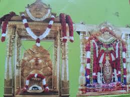 श्रीशैलम मल्लिकार्जुन ज्योतिर्लिंग