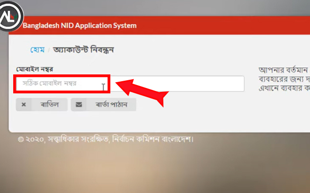 Nid Registration