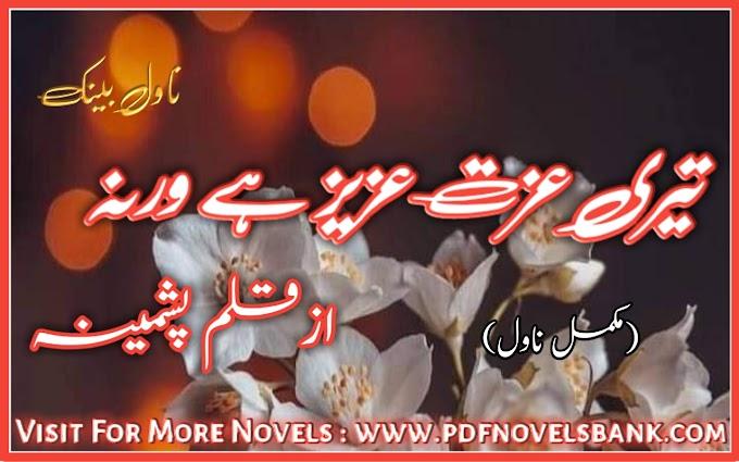 Teri Izzat Aziz Hai Warna by Pashmina Novel Complete Pdf Download