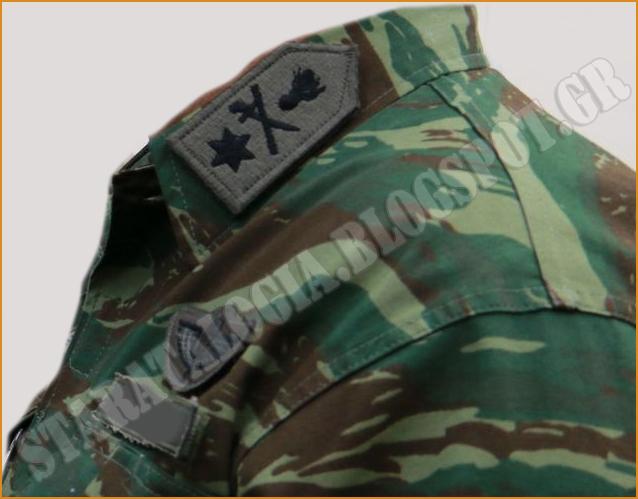 Ποιοι ευδοκίμως τερματίσαντες προάχθηκαν σε Ταξιάρχους ΣΞ (ΕΔΥΕΘΑ-ΟΝΟΜΑΤΑ)