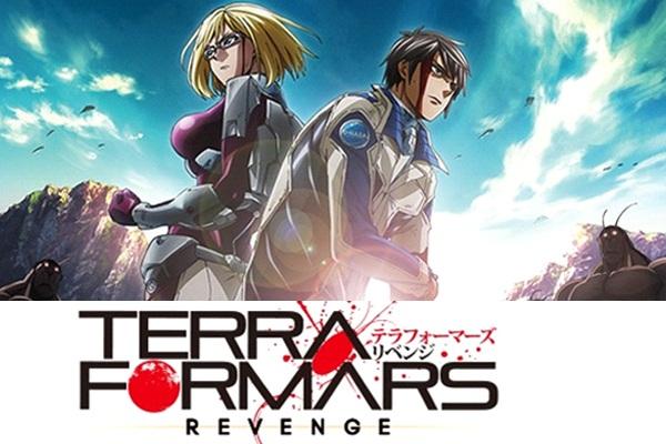 Terra Formars Revenge Subtitle Indonesia